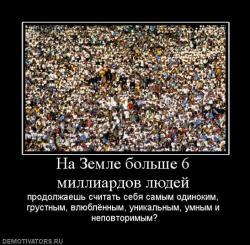 64113_na-zemle-bolshe-6-milliardov-lyudej.jpg
