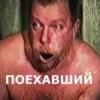 """Теплоход """"булгария"""" - последнее сообщение от Хэйзел Шейд"""